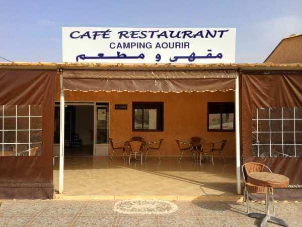 "Restaurant at Camping Aourir ""La Petite Tente Bleue"""